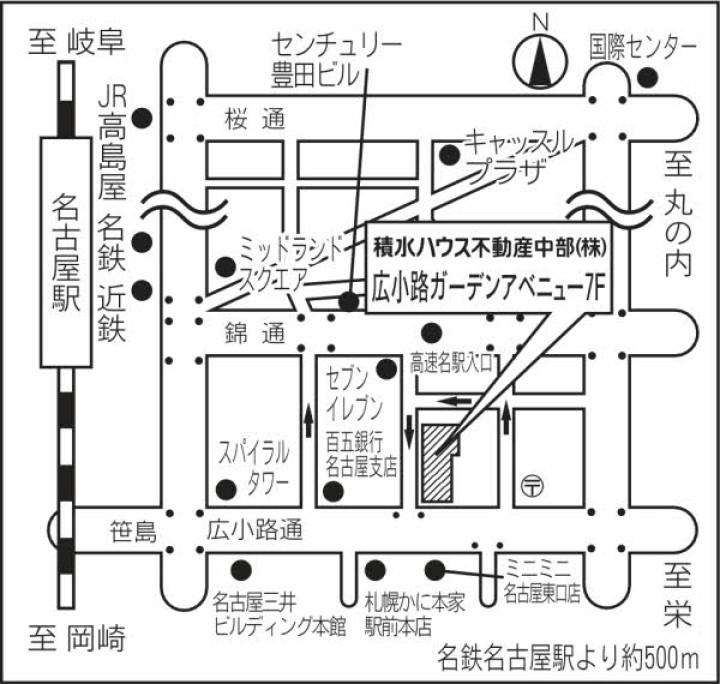 アクセス図