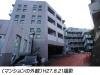 グランドメゾン氷取沢202号室 中古マンション 神奈川県横浜市磯子区