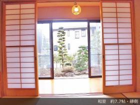 上野原市コモアしおつ4丁目 スムストック(平屋) 和室約7.7帖 奥側:約5.6帖