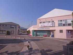 上野原市コモアしおつ4丁目 スムストック(平屋) カースペース